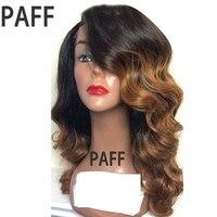 Paff Ombre бесклеевого Синтетические волосы на кружеве Искусственные парики Человеческие волосы бразильский девственные волосы Средства уход
