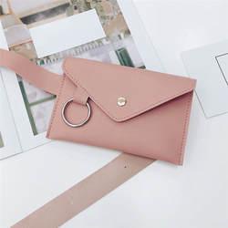 2018 поясная сумка Женская поясная сумка кожаная поясная сумка модная женская однотонная кольцо PU Сумка через плечо грудь pochete homem