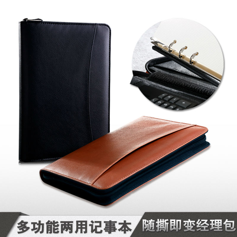 Online Get Cheap File Book A5 -Aliexpress.com | Alibaba Group