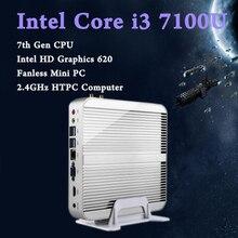 Мини-ПК 7 поколения Intel Core i3 7100U 2017 без вентилятора 2.4 ГГц htpc компьютер Windows 10 Intel HD Graphics 620 4 К HDMI и VGA Бесплатная USB 3.0