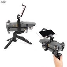 Modified handheld  Gimba stable Landing photography holder tripod bracket  phone stabilizer For DJI Mavic pro Drone Accessories