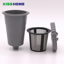 Reusable Coffee Filters Capsule Cup Refillable Cafe Capsules Pods For Keurig Machines Filter K-cup Accessories