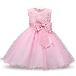 Vestido de bebê para meninas vestidos 2018 roupa do bebê baptismo 1st vestidos de aniversário para meninas crianças vestido infantil robe fille