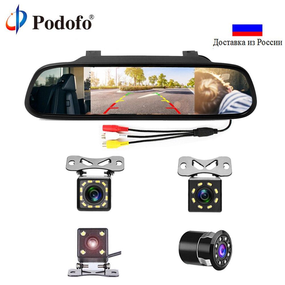 Podofo 4,3 pulgadas HD coche retrovisor espejo CCD Video Auto asistencia de aparcamiento LED de visión nocturna que invierte la cámara de visión trasera
