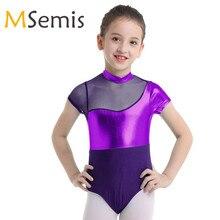 Детский гимнастический купальник для девочек, купальный костюм, купальник для балетного танца, купальник, купальный костюм, детский купальник цвета металлик