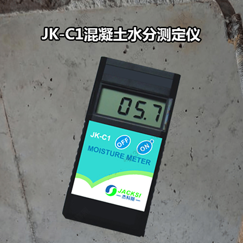 JK-C1 Wall Surface Moisture Meter Wall Humidity Content Tester Concrete Coating Paint Flooring Installation Water Floor jk c1 wall surface moisture meter wall humidity content tester concrete coating paint flooring installation water floor