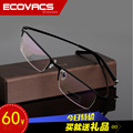 Exceed Light Ultrathin Alloy Glasses Frame Business Affairs Half Frame Optics Myopia Spectacles Frame Finished Product P 6826