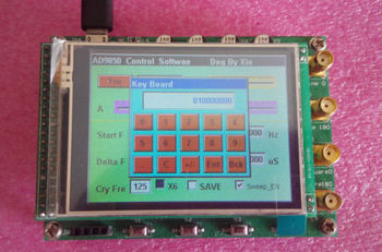 New 40MHz LCD AD9850 DDS Signal Generator Ramp FSK STM32
