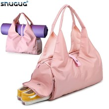 SNUGUG New Waterproof Gym Bag With Shoe Compartment Nylon Travel Ladies Handbags Crossbody Big Mini Yoga Mat Bag For Women 2019