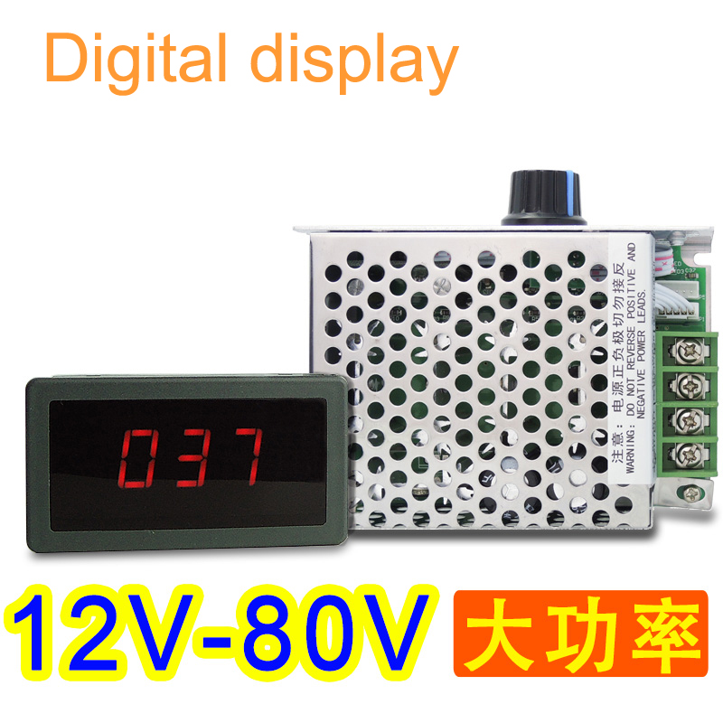 Wholesale High Power 12V-80V DC 30A Digital Display PWM HHO RC Motor Speed Controller фары для мотоциклов new atv e 3 dc 12v 80v 9w