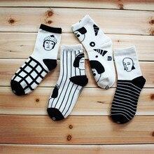 Korean socks calcetines mujer vertical stripes Harajuku chausette checkered cotton novelty art socks tide personality pink socks