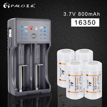 PALO 3.7V 800mAh 16340/16350 Lithium Li-ion Rechargeable Battery batteria batteries With Intelligent Charger for AA AAA 18650