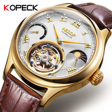 High End KOPECK Tourbillon Watch Men Top Brand Luxury Multifunction Moon Phone Clock mechanical watches Mens montre homme 7001