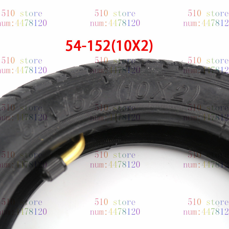 Rubber  Inner Tube Tyre Tire 10x2.125 Suits For Xiaomi Mijia Electric Scooter