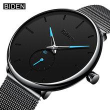 Ен Топ Фирменная новинка мода повседневные часы для мужчин повседневное Нержавеющая сталь сетка ремень ультра-олово наручные