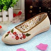 Женщины скольжения мода на лето дышащие и удобные ботинки прохладный ткань плоские туфли весна и лето zapatos де mujer
