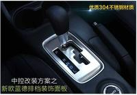 Gear Box Panel Decorative Frame Sequins Stainless Steel Interior Chrome Trim Cover For 2015 2016 for Mitsubishi Outlander