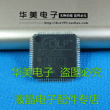Free Delivery.DAD1000 genuine projector driver chip