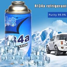 200g Summer Automotive Air Conditioner Refrigerant Environmentally Friendly Car Conditioning Supplement