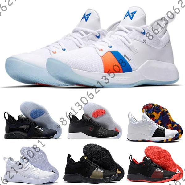 2018 new George 2 II Basketball Shoes for man top  2S Starry station EP Blue Sports Run sport Training Sneakers2018 new George 2 II Basketball Shoes for man top  2S Starry station EP Blue Sports Run sport Training Sneakers
