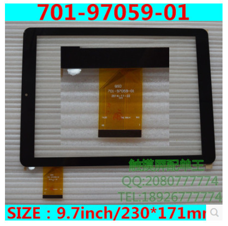 New 9.7 -inch tablet capacitive touch screen QSD 701-97059-01 free shipping