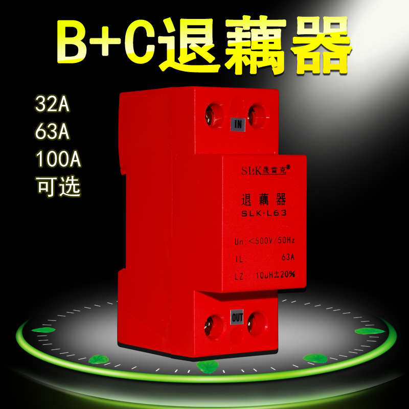 32A-63A-100A Decoupling Filter 10uH Inductor Reactor B+C Decoupling Interstage Coordination Inductor цена