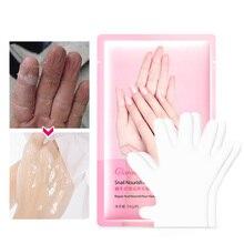 1 пара, сыворотка улитки, экстракт, увлажняющая маска для рук, разглаживающая, отбеливающая, увлажняющая маска для рук, перчатки, Антивозрастные, спа перчатки для рук