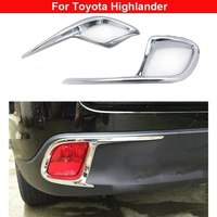 2Pcs Chrome Rear Fog Light Lamp Cover Decorate Trim for Toyota Highlander 2014 2019