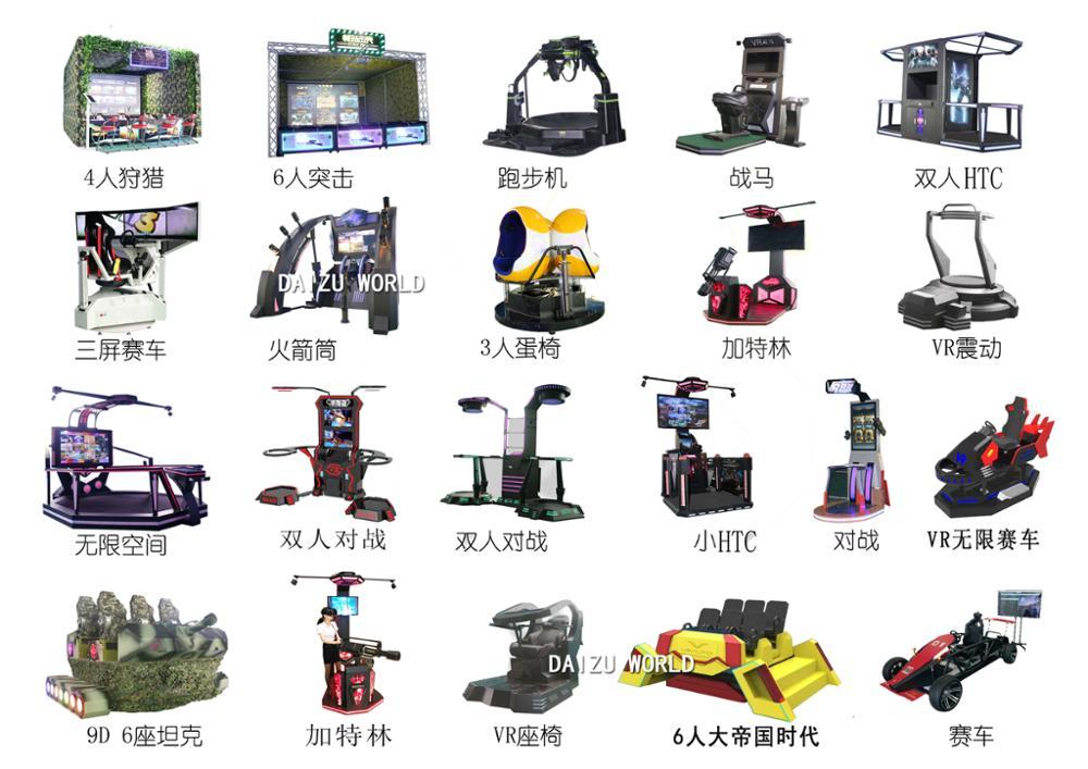 Arcade Game Converter Board Tekken Tag Tournament 2 Xbox 360 To