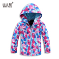 New arrival baby girl clothes red heart Children coat for Girls down Jacket Outerwear full sleeve Coats Baby Kids thicken Hoody