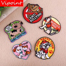VIPOINT embroidery dogs cats patches animal badges applique for clothing YX-257