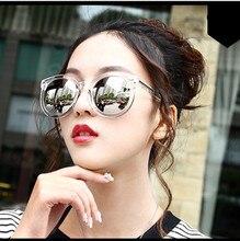 2017 transparent fashion women's sunglasses women vintage woman sun glasses oculos de sol feminino brand mirror Uv400