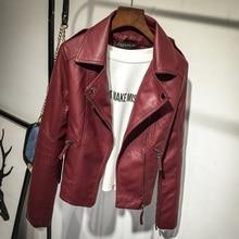 Модная женская куртка из искусственной кожи, осень 2020, черные облегающие Короткие мотоциклетные куртки, Женская куртка на молнии, верхняя о...