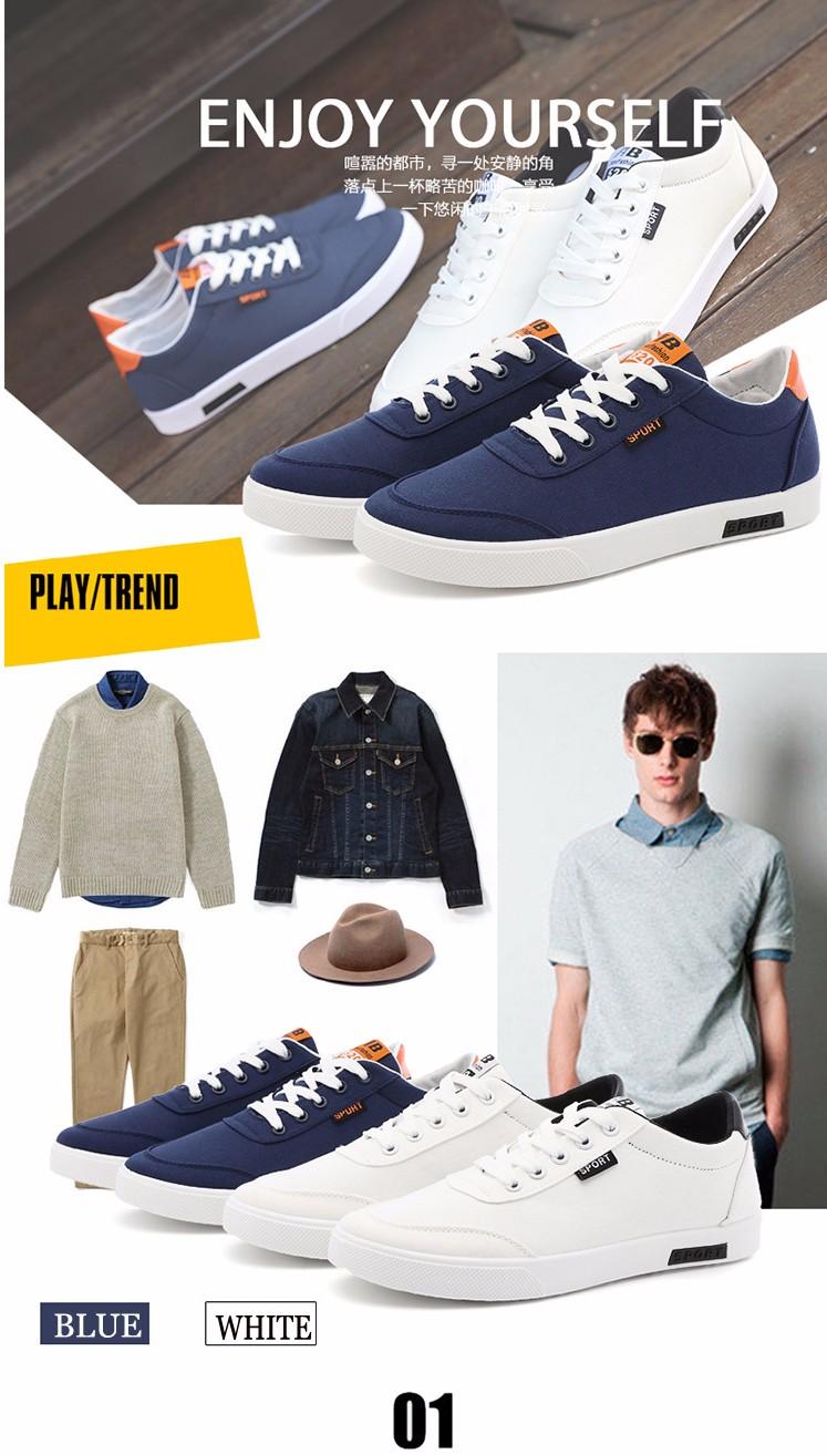 men canvas shoes (12)
