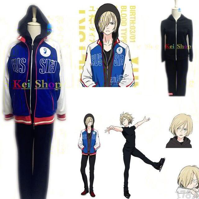 Hot Anime Yuri On Ice Jacket Plisetsky Yuri Yurio Cosplay Costume