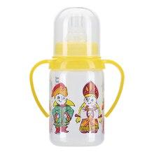 Бутылочка КУРНОСИКИ для кормления с ручками и силиконовой соской молочной, 125 мл