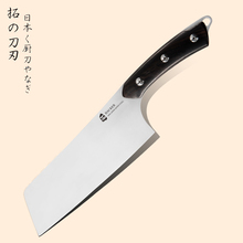 Small Cleaver Kitchen Chef Knife Japanese Steel 440A Wooden Handle Very Light  for Lady