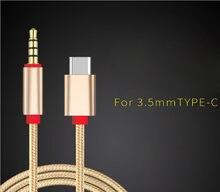 Аудиокабель usb type c (папа) 35 мм