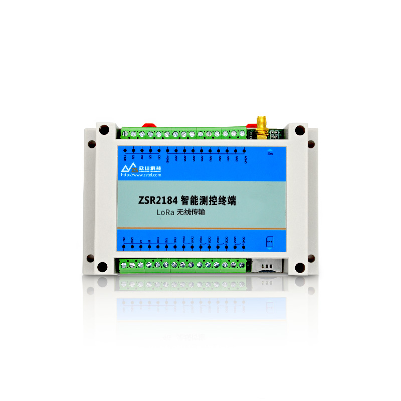 Analog Acquisition Module | 4-20ma to 485 Modbus RTU | Remote Control Switch DetectionAnalog Acquisition Module | 4-20ma to 485 Modbus RTU | Remote Control Switch Detection