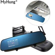 3.2'' Mini Car Camera Car DVR Blue Review Mirror Digital Auto Video Recorder Full HD 1080P 500 Mega pixels DVR G-sensor Dash Cam