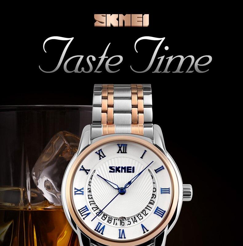 SKMEI-9122_01