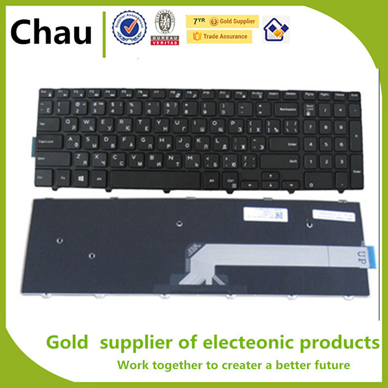 New For Dell Inspiron 15 3000 5000 3541 3542 3543 5542 5545 5547 15-5547 15-5000 15-5545 17-5000  RU Version Keyboard