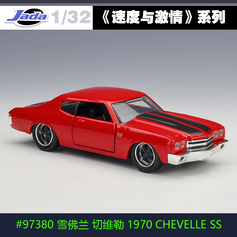 1:32 Jada Fast And Furious Chevrolett Chevellee SS1970 Classical Metal Diecast Alloy Car Model Toy For Kid Gift Toy Collection