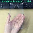 """For Motorola Moto C Plus 5.0"""" Ultra Thin Soft TPU Silicon Gel Transparent Case Back Cover For Motorola Moto C / C Plus C+"""