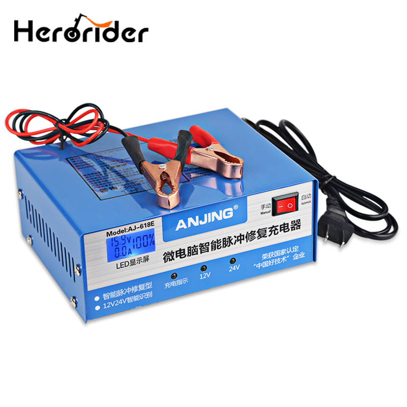 AC130-150V Automatic Intelligent Car Battery Charger Motorcycle Auto Pulse Repair Type For 12V 24V 6AH-200AH Lead Acid Battery