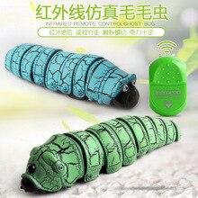 Детская новинка дистанционного Управление Reptile мир насекомых индукции перемещение модель Caterpillar моделирование Funk игрушки
