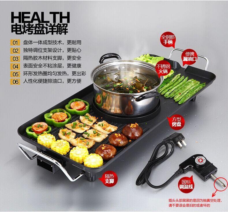 High quality Electric BBQ Grills Teppanyaki Non stick Fryer Pan(with ...