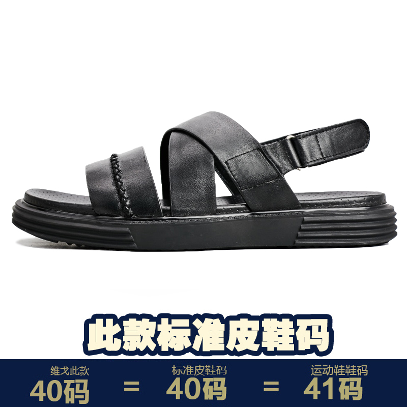 Mens Genuine Leather Roman sandals thick bottom beach shoes breathable outside anti skid sandals Summer mens gladiator sandals in Men 39 s Sandals from Shoes