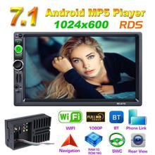 DC12V Full HD 1080P 7-inch 2DIN QUAD-core Android 7.1 Car Multimedia Player GPS Navigator Steering Wheel Control FM/AM/RDS Radio цена