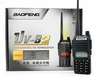 보풍 UV-82 무전기 VHF UHF